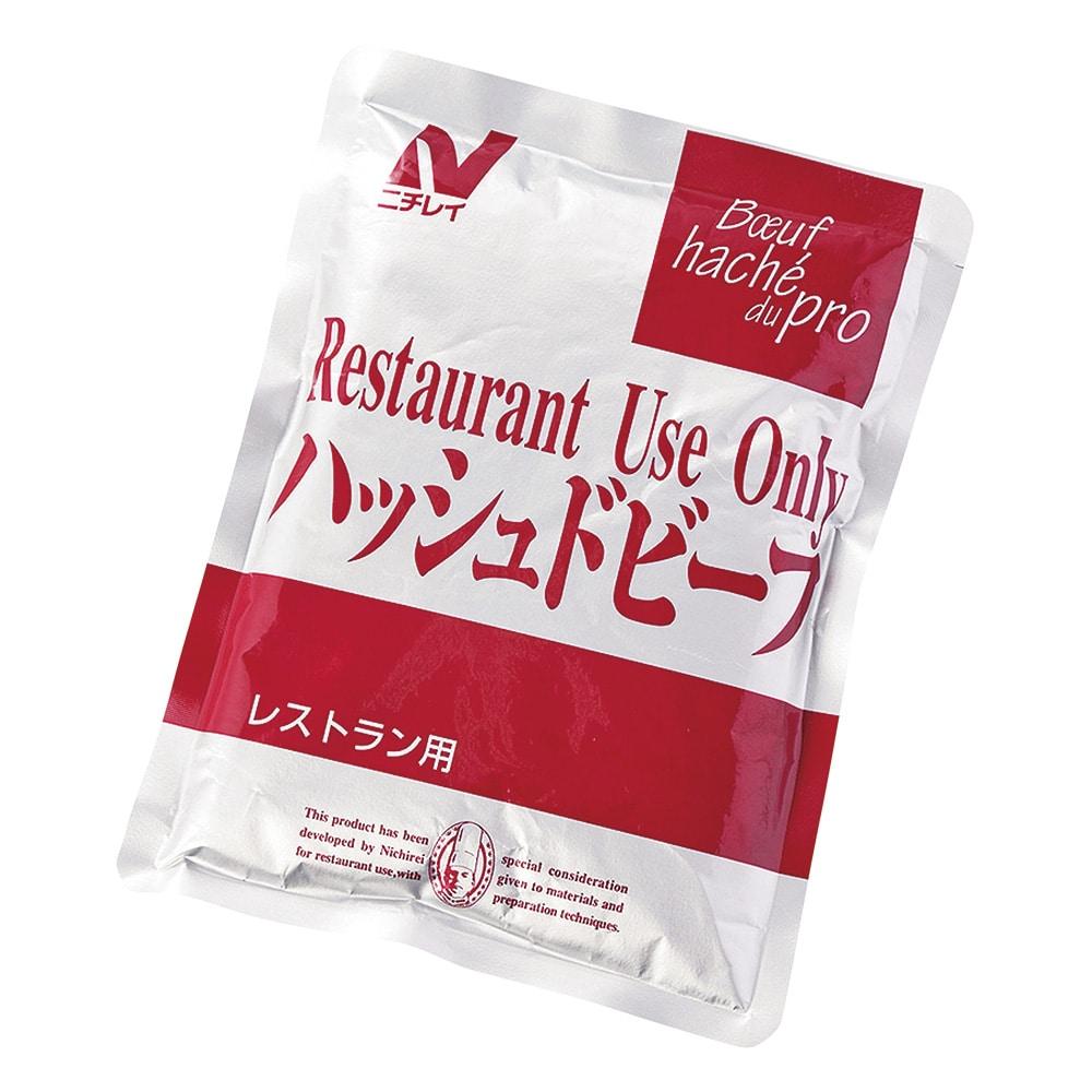 レストランユース ハッシュドビーフ 30食