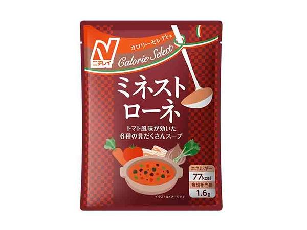 カロリーセレクト ミネストローネ(5袋入)