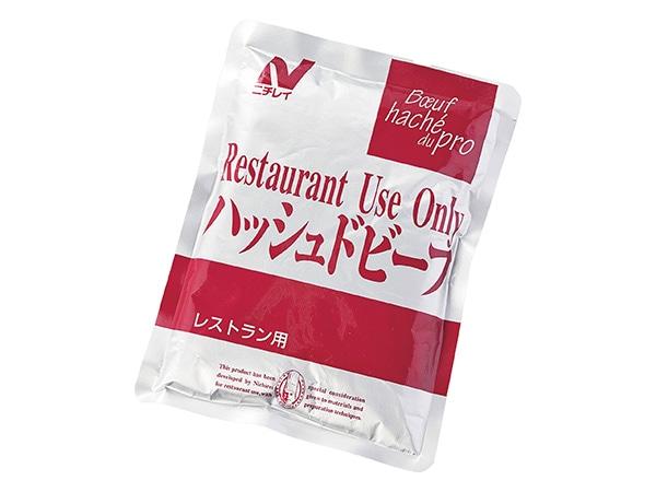 レストランユース ハッシュドビーフ 5食
