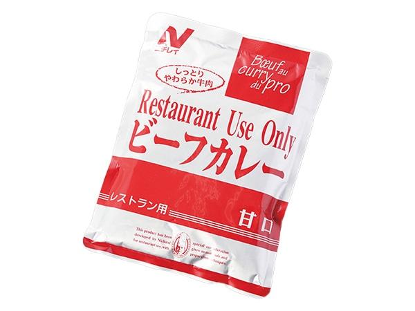 レストランユース ビーフカレー甘口 5食