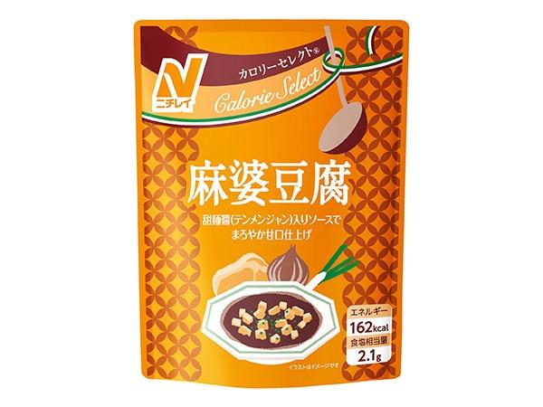 カロリーセレクト 麻婆豆腐