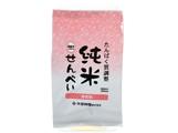 たんぱく質調整 純米せんべい 海老味(約20枚入)[たんぱく質調整食品]