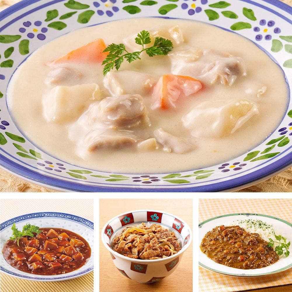 カロリーセレクト おかずまとめ買いコース(7種各2食)