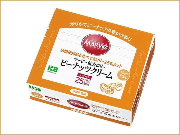 マービー低カロリー ピーナッツクリーム【スティックタイプ】