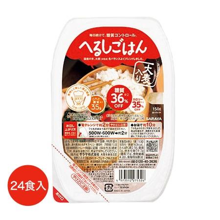 サラヤ 【ケース】低GI へるしごはん(24食入)