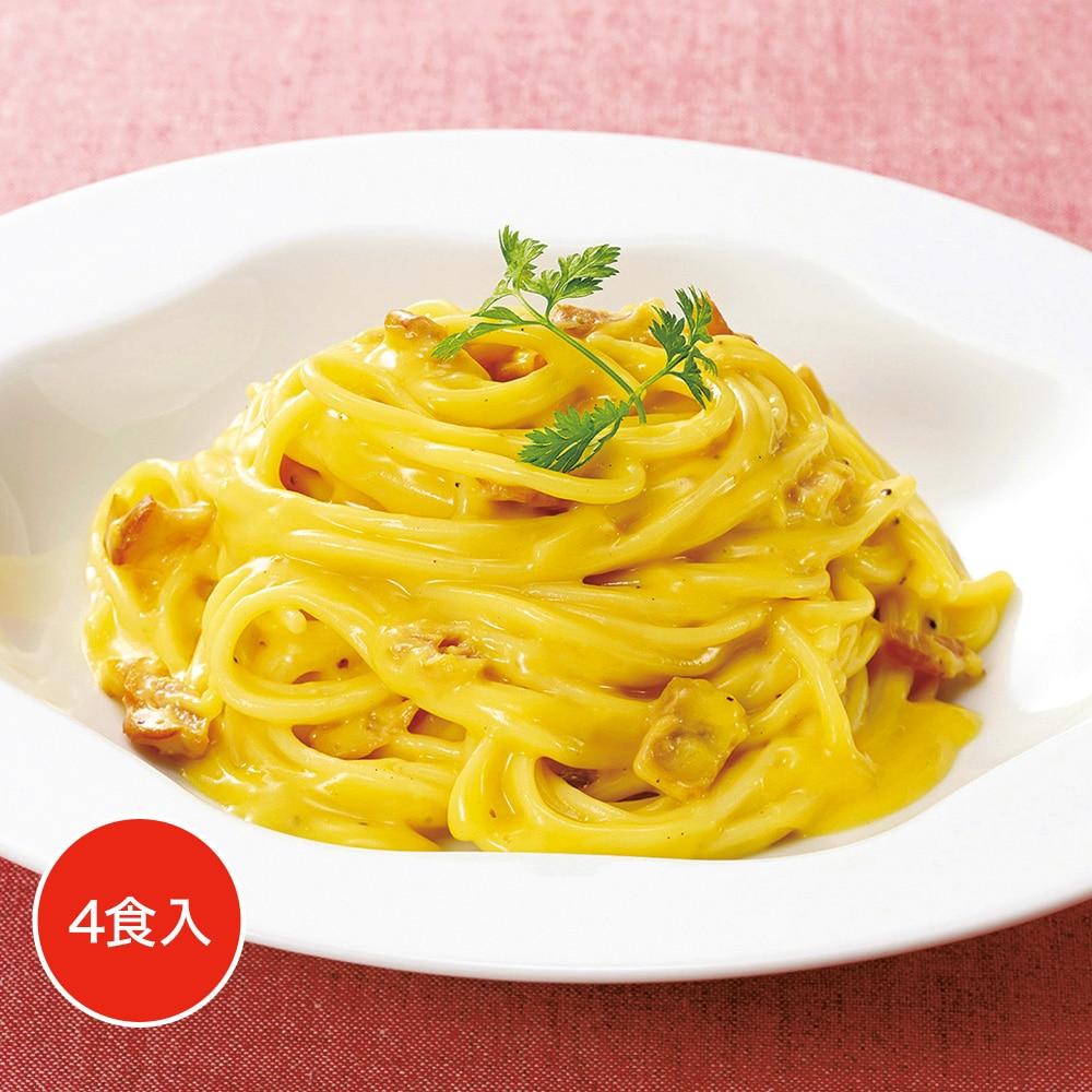 レストランユース カルボナーラ 4食