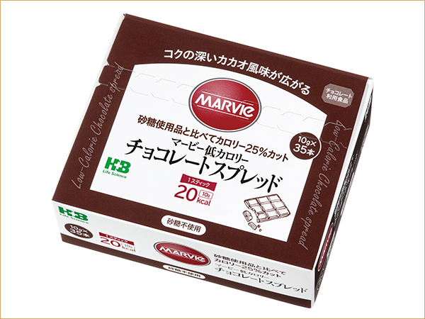 マービー低カロリー チョコレートスプレッド【スティックタイプ】