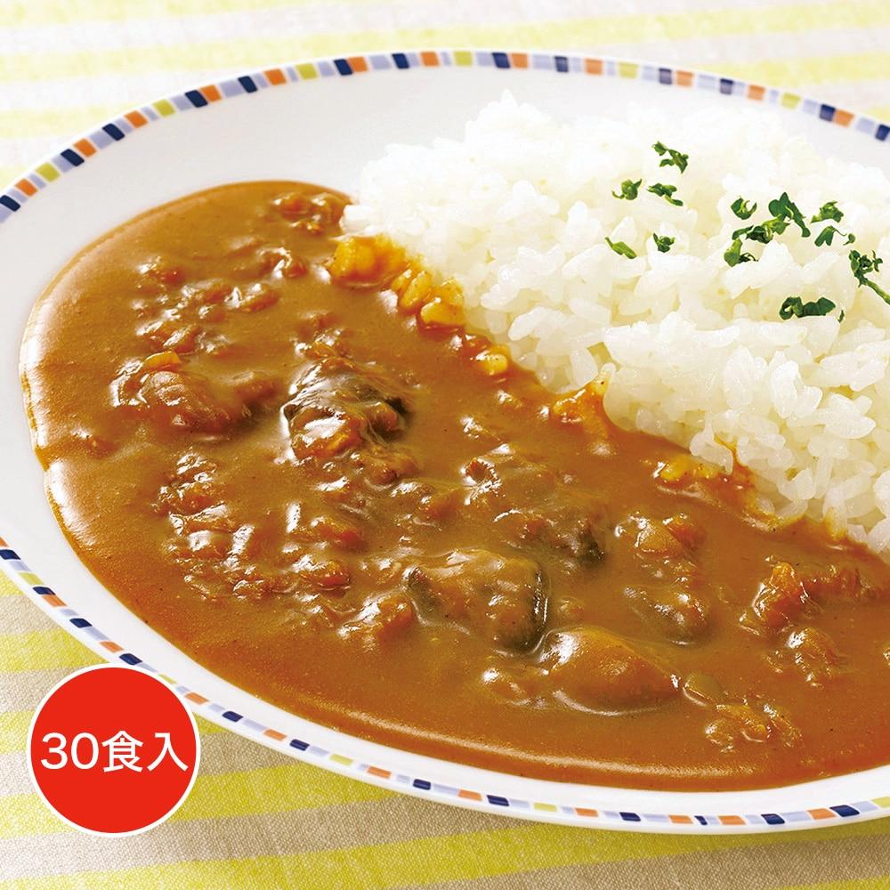 レストランユース ビーフカレー甘口 30食