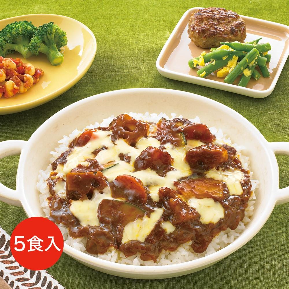 気くばり御膳 冬野菜のチーズカレーセット 5食セット