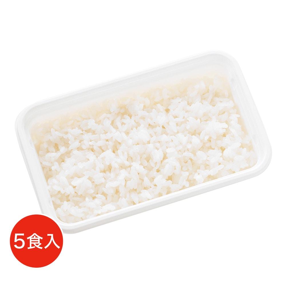 釜炊きごはん(国産米) (5食)