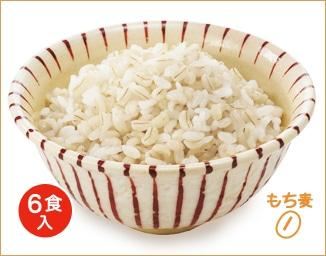 はくばく もち麦ごはん(6食入)
