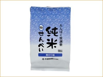 たんぱく質調整 純米せんべい 青のり味(約20枚入)[たんぱく質調整食品]
