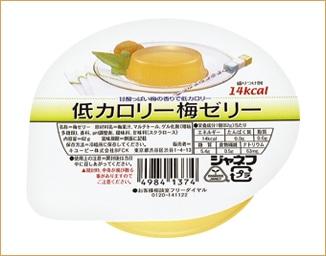 ジャネフ 低カロリー梅ゼリー(6個入)