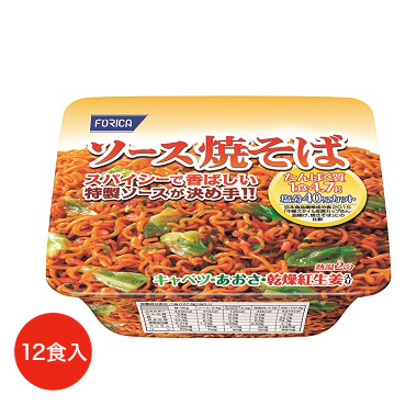 たんぱく質調整 ホリカフーズ ソース焼そば 12食入