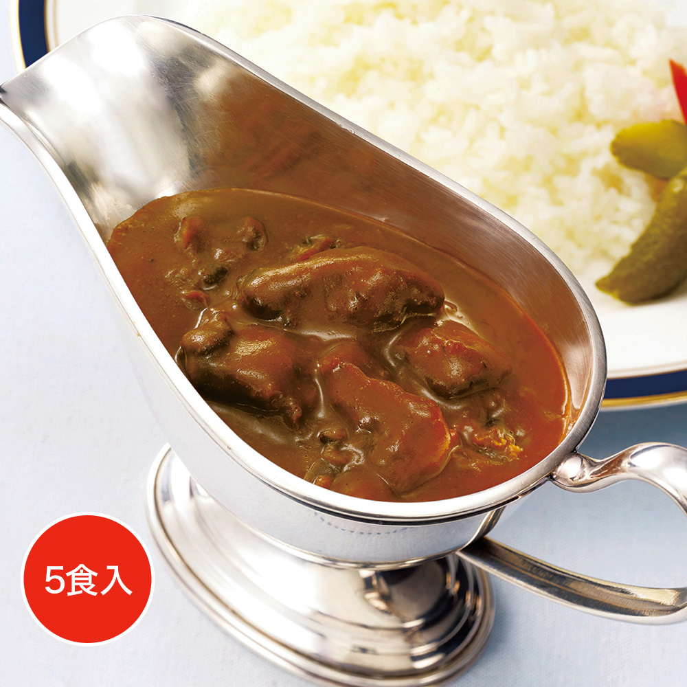 レストランユース 欧風ビーフカレー 5食