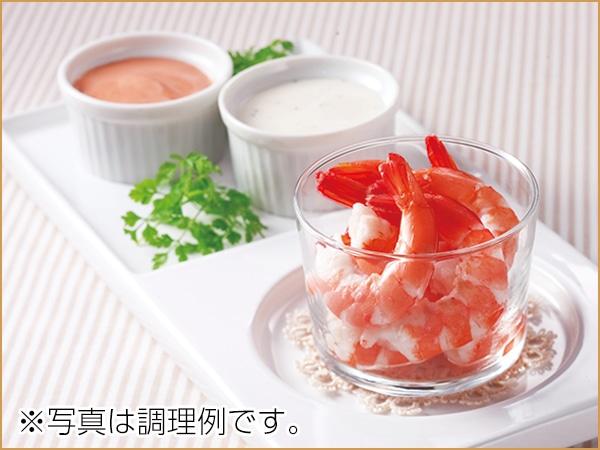 サラダえび (殻付)