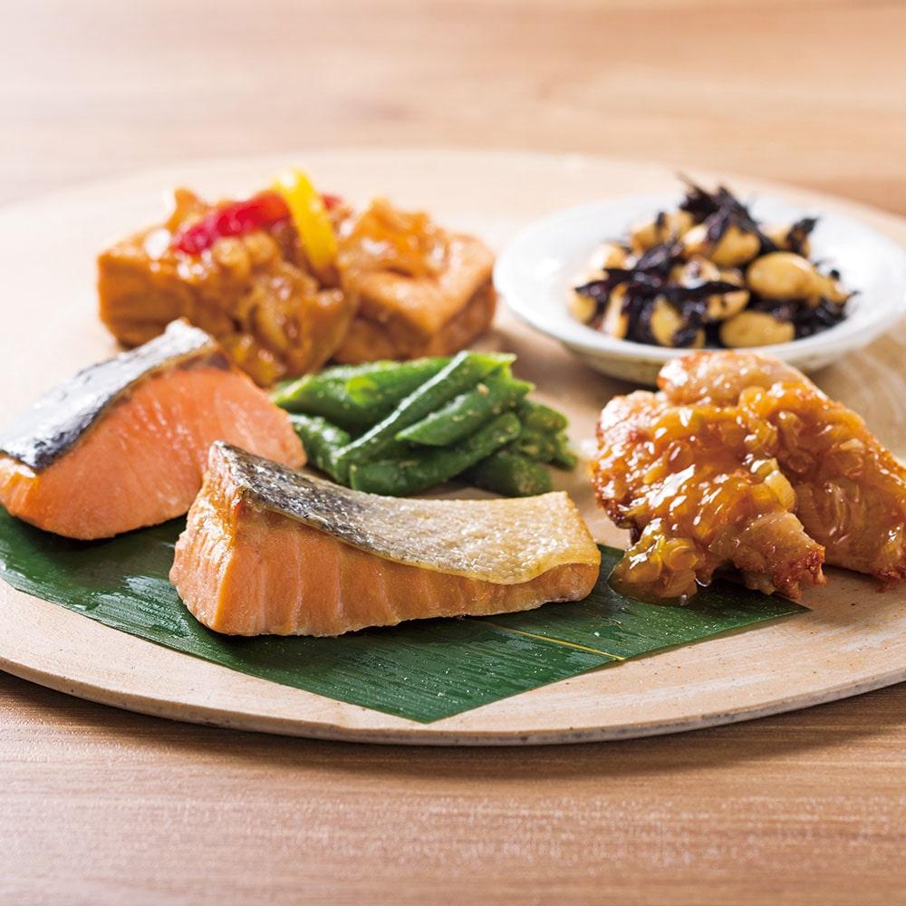 PD 鮭の西京焼き&チキンステーキのねぎソースプレート