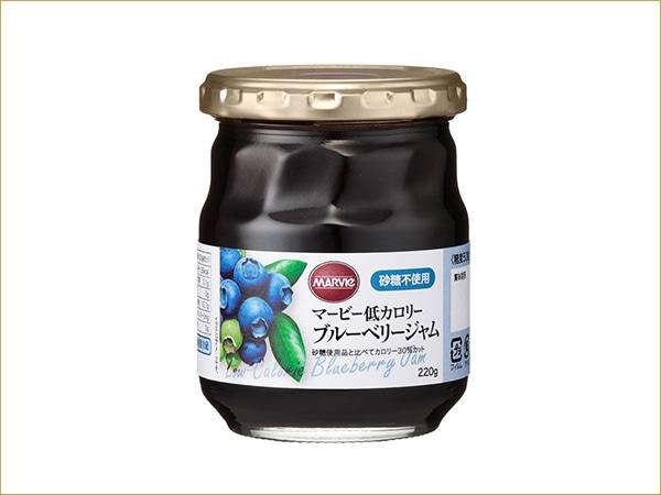 マービー 低カロリー ブルーベリージャム(瓶)
