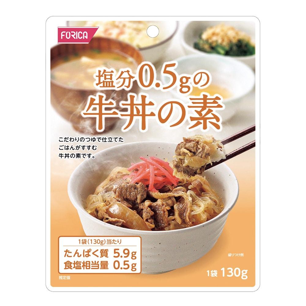ホリカフーズ 塩分0.5gの牛丼の素