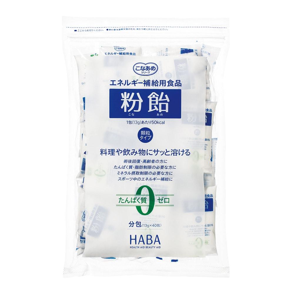 H+Bライフサイエンス 粉飴顆粒(分包)[エネルギー補給用食品]