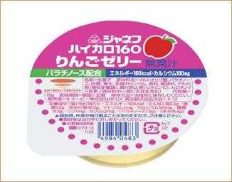 ジャネフ ハイカロ160 りんごゼリー(6個入)[たんぱく質調整食品]