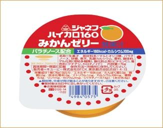 ジャネフ ハイカロ160 みかんゼリー(6個入)[たんぱく質調整食品]