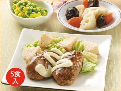 気くばり御膳 春キャベツと筍を添えた鶏つくねセット 5食