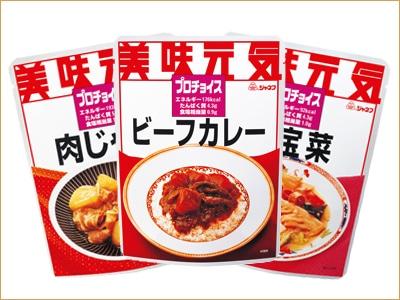 ジャネフ プロチョイス 14食コース(7種*2食)[たんぱく質調整食品]
