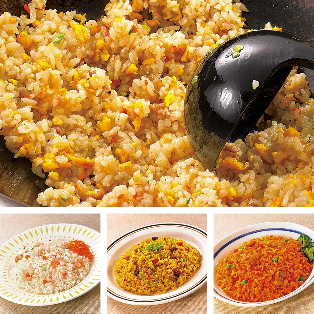 レストランユース 炒飯・ピラフ バラエティセット(5種*各2入)