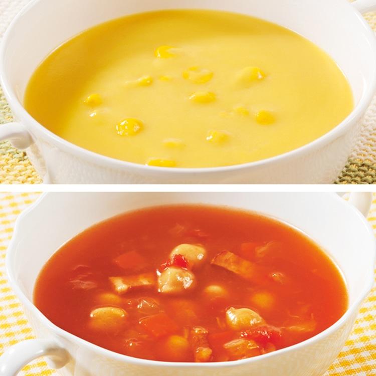 カロリーセレクト スープまとめ買いコース(2種各10食)