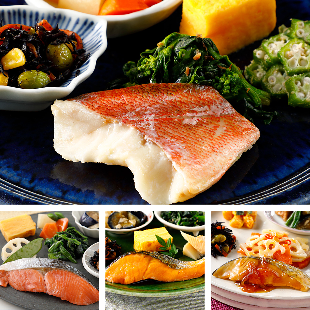 カロリーお魚コース 2020秋冬
