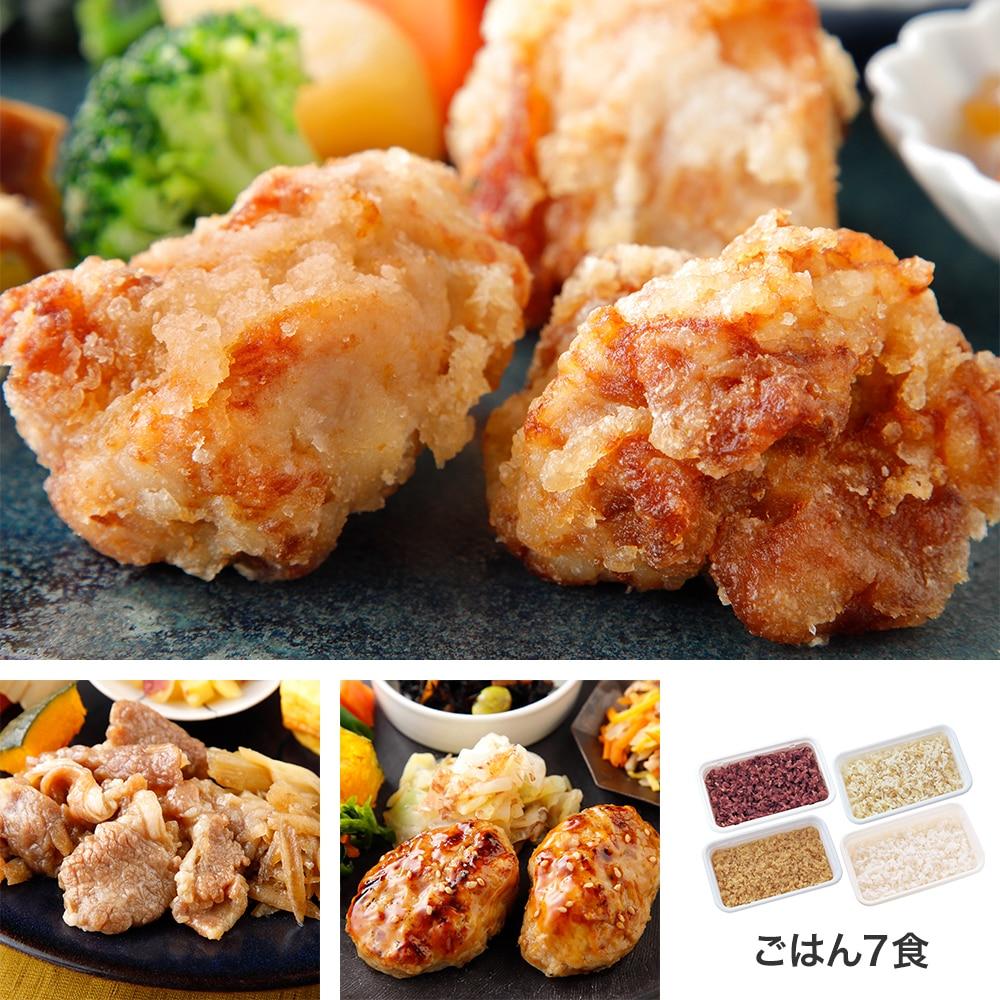 気くばり御膳 和食しっかりコース(おかず7食)+ごはん7食 2021秋冬
