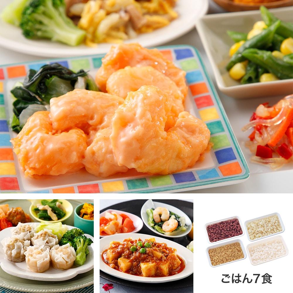 気くばり御膳 中華コース(おかず7食)+ごはん7食 2021秋冬