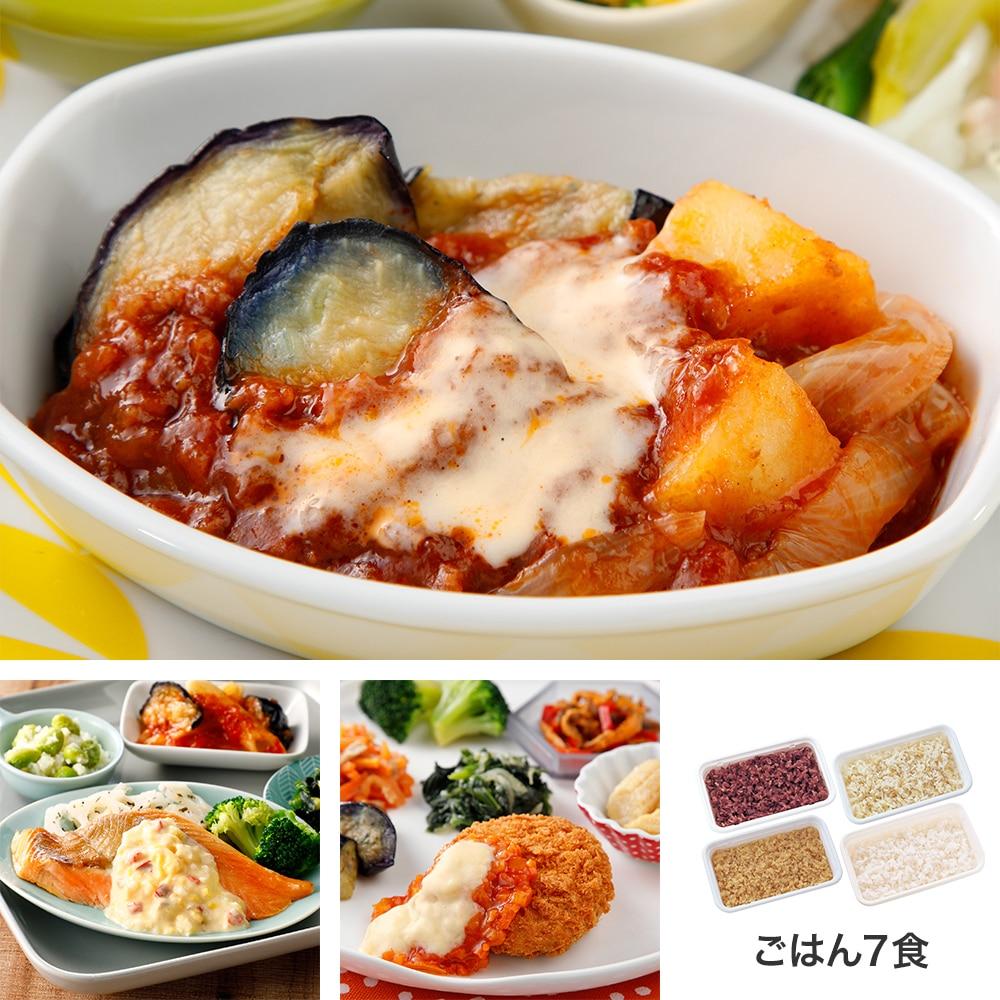 気くばり御膳 洋食コース(おかず7食)+ごはん7食 2021秋冬