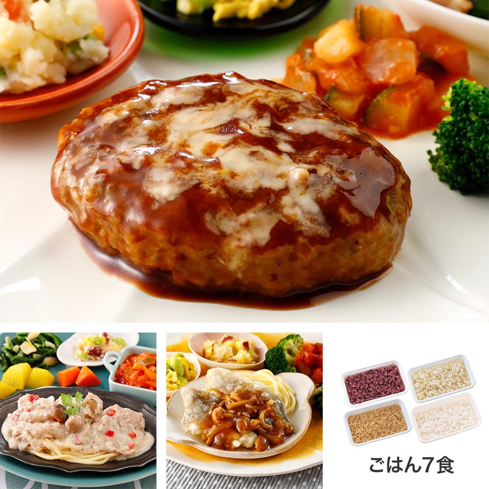 気くばり御膳 洋食・中華コース(おかず7食)+ごはん7食 2021秋冬