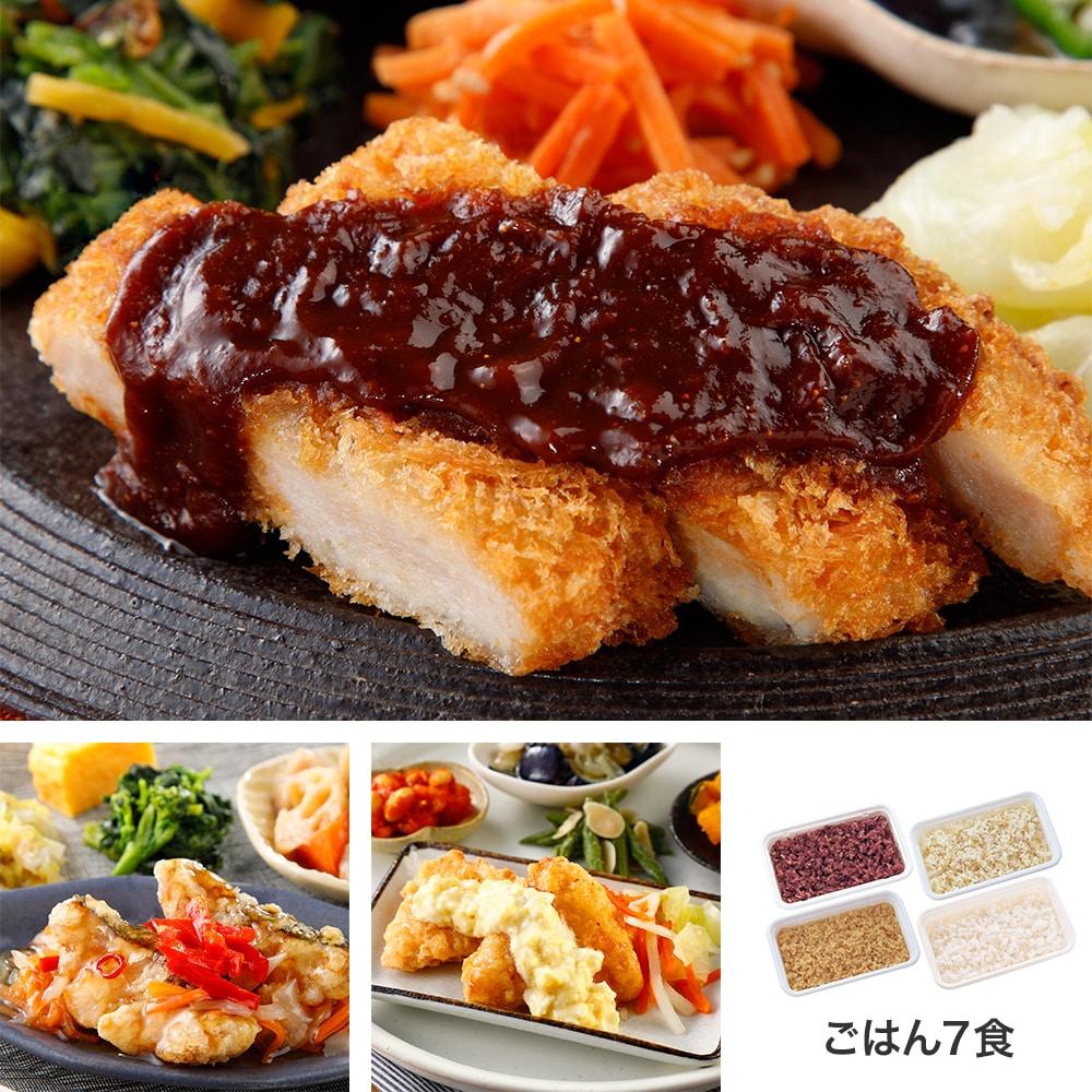 気くばり御膳 和食・中華コース(おかず7食)+ごはん7食 2021秋冬