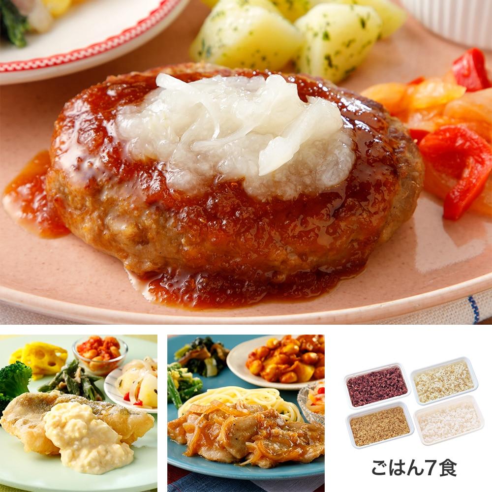気くばり御膳 洋食・和食コース(おかず7食)+ごはん7食 2021秋冬