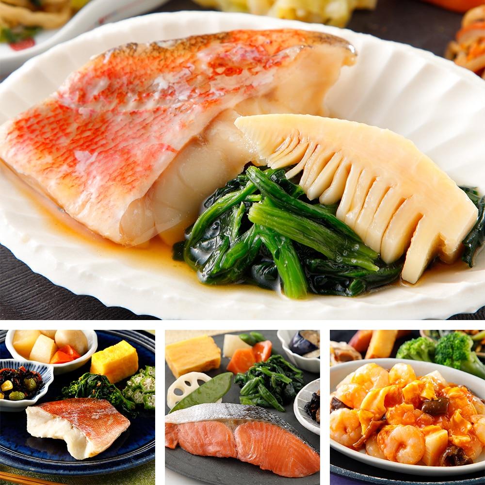 脂質お魚コース 2021秋冬