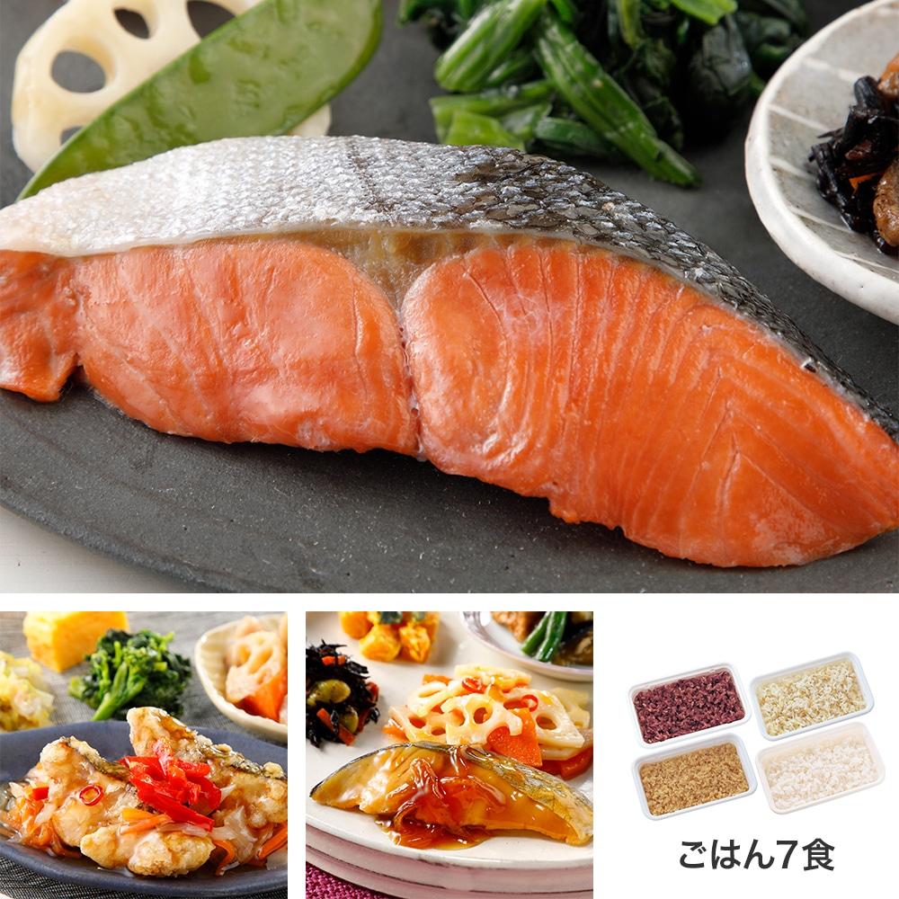 気くばり御膳 お魚コース(おかず7食)+ごはん7食 2021秋冬