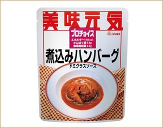 ジャネフ プロチョイス 煮込みハンバーグ ドミグラスソース[たんぱく質調整食品]