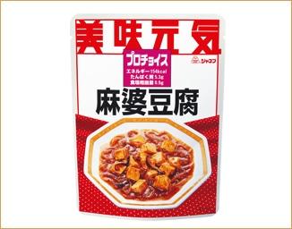 ジャネフ プロチョイス 麻婆豆腐[たんぱく質調整食品]