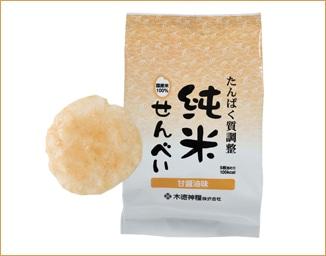 たんぱく質調整 純米せんべい 甘醤油味(約20枚入)[たんぱく質調整食品]