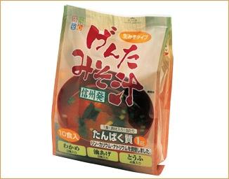 キッセイ げんたみそ汁 (10食入り)